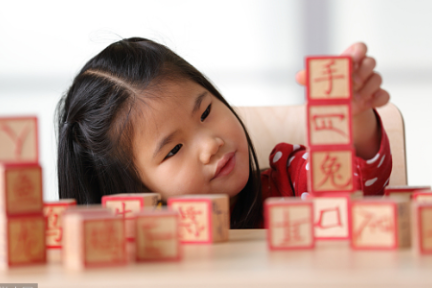 36氪首发   定位儿童母语分级阅读产品,「亲近母语」获1600万元 Pre-A 轮融资
