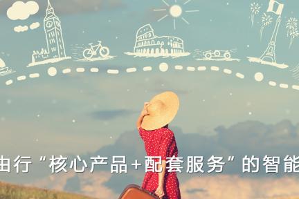 世界玖玖宣布完成 B+ 轮融资,投资方汉富资本