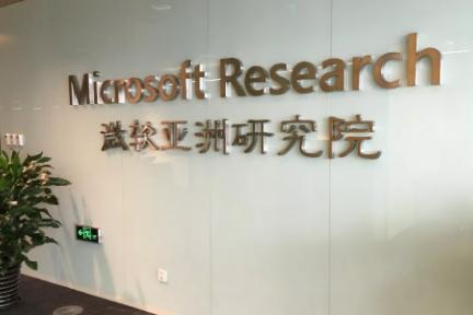 """机器做阅读理解怎样""""超越人类""""?微软亚洲研究院为你技术揭秘"""