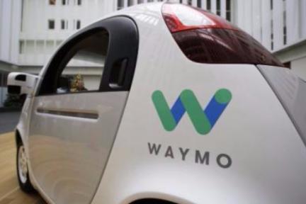 一窥无人驾驶进展:谷歌Waymo和景驰申请加州全自动驾驶测试