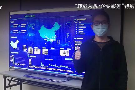 """安恒信息,互联网离不开的""""保镖""""@转危为机.14"""