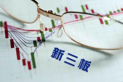 持续督导券商频繁更换,新三板中介机构面临市场洗牌