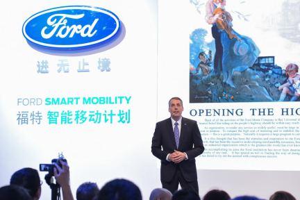 亚洲CES上的福特:其实我是家科技公司