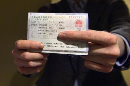 【氪星晚报】李彦宏建议中国修改签证政策,吸引更多全球人才;报告:中国科技行业融资额在下降;ofo:对贪腐零容忍