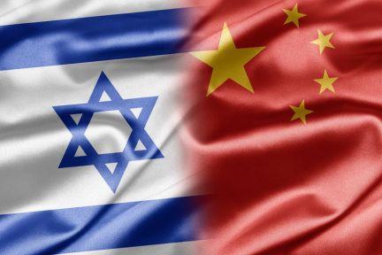 投资以色列,这可能才是正确的姿势   中以科技创新投资大会