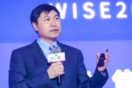 阿里副总裁高红冰:2018年,新零售有三大趋势   WISE2017 新零售峰会