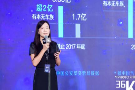凹凸租车联合创始人兼CEO陈韦予:汽车即服务时代即将到来