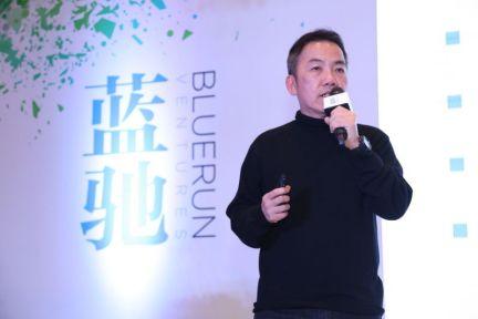 蓝驰创投合伙人陈维广:企业服务的春天终于来了