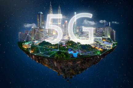 重庆市5G基础设施建设加速推进