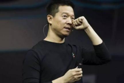 8 点1氪 | 贾跃亭晒电动车美图:决不放弃;金山毒霸因不正当竞争被判赔300万元
