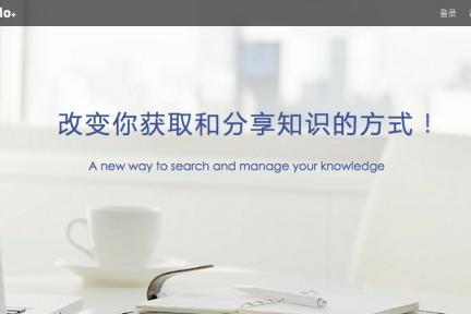 """以图谱建立互联网时代的学习方式,Mo+做的是""""知识版的维基百科"""""""