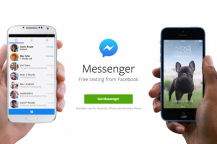 8点1氪:Facebook强推Facebook Messenger,会在未来绑定移动支付