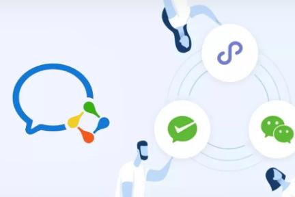 企业微信与微信全面互通,正式支持小程序!钉钉该担心什么?