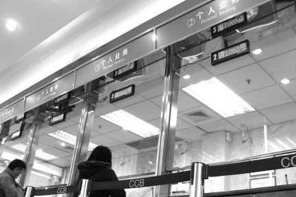 中国银行业开始疯狂裁员撤店?淡定点,也没那么夸张