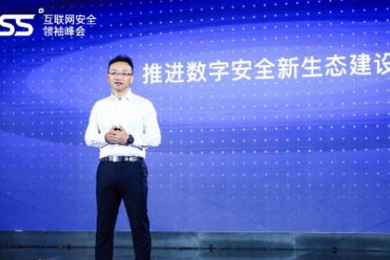 """腾讯高级副总裁丁珂:两大路径,""""一横一纵""""构建数字经济的安全新环境"""