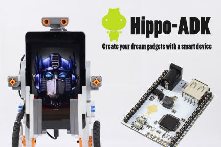 旧手机扔掉不可惜么?Hippo帮你用安卓手机DIY高大上的新硬件