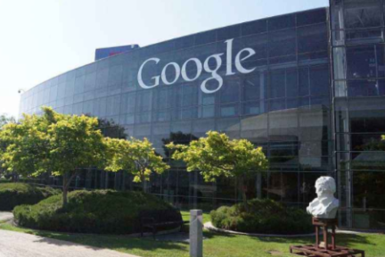 谷歌母公司与沙特阿美商讨在沙特建立合资技术中心