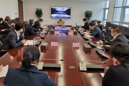 西咸新区开展全区招商系统2020年度第一次培训