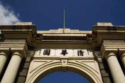 2017年创业者高校派系大盘点:清华、北大是独角兽企业高管的「孵化园」