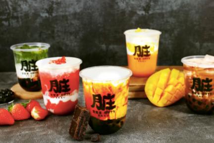 Update | 「乐乐茶」近日完成 2 亿元融资,布局全国、打造轻食品牌矩阵