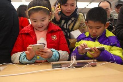 8点1氪:苹果今年将在二线城市开设15家Apple Store