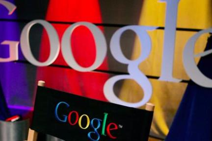 谷歌是如何追踪用户个人信息的?