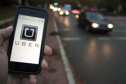 8点1氪:部分Uber员工不相信公司文化会好转;长三角、珠三角出现机器换人潮;Facebook或推出新闻付费订阅