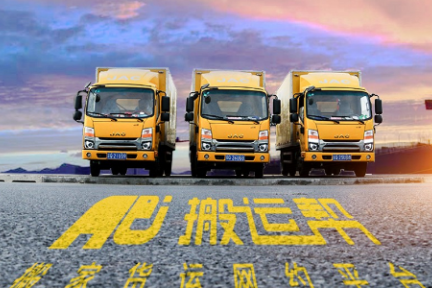 避开正面交锋,「搬运帮」从提升服务质量切入同城货运