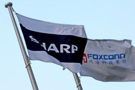 富士康对夏普太上心,不仅回购售出业务,还成立公司管理夏普的IP
