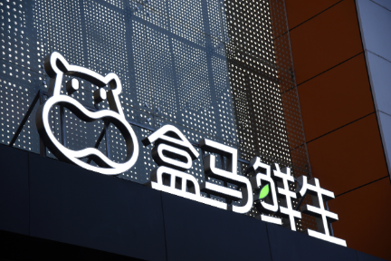 氪星晚报 | 京东CFO黄宣德将于9月退休;盒马全面恢复正常运营;全国口罩日产能产量均突破1亿