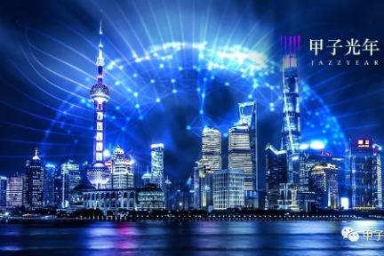 失之互联网,收之区块链,上海这次想好了伐?