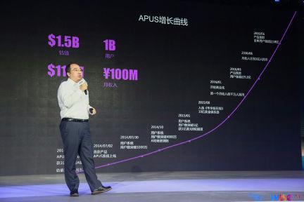 APUS 李涛:海外新兴市场分三大块,要轮流割韭菜| WISE·2016独角兽峰会