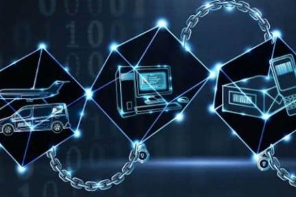 区块链应用 | 普华永道报告:区块链不只是比特币,还将改变这8大领域