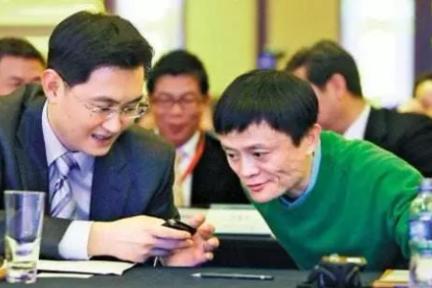 2017年马云、马化腾等人豪掷4000亿在海外买了近300家公司
