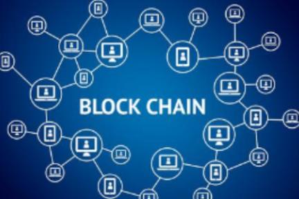 《人民日报》刊发《三问区块链》,呼吁区别对待技术创新与集资创新