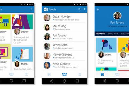 微软 Office 助手 Delve 推出 iOS 和 Android 版本,测试社交功能