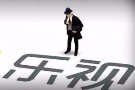 乐视影业否认拒绝股东查账,双方说法大相径庭