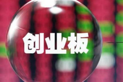 """中国版""""纳斯达克""""成长启示录:如何孕育伟大公司?"""