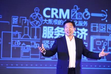 销售易发布三款新产品,整合打通企业内外销售流程与数据