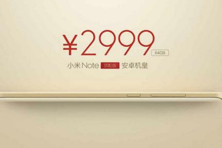 【大公司晚报】小米、360一起发手机,百度要收购诺基亚HERE地图业务