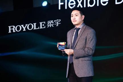 最前线 | 时隔17个月新推FlexPai 2,柔宇的折叠手机之战有多大胜算?