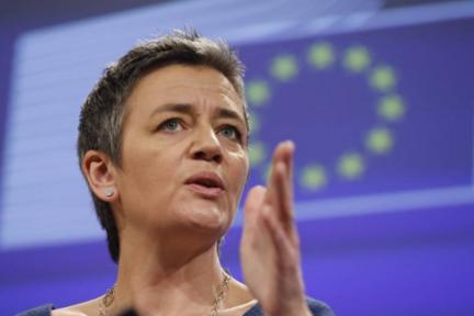 欧盟正式决定对谷歌提起诉讼,一场漫长的法律战要开启了