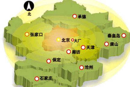 雄安是首都副中心,通州是北京副中心