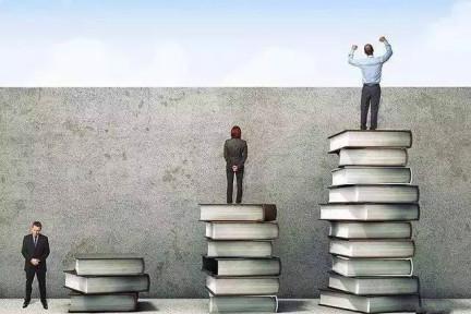 3个技巧:更有高度的人,是如何思考的?_详细解读_最新资讯_热点事件_36氪