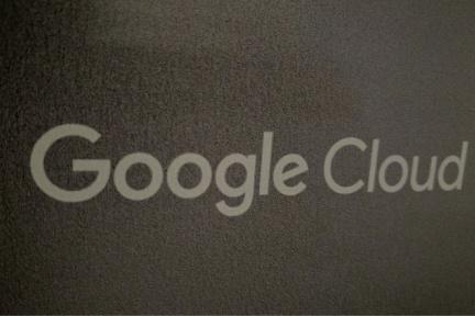 Google 云收购了学习平台 Qwiklabs,是提防 Amazon 还是看重教育培训?