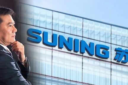 苏宁银行获银监会批复筹建,这次张近东跑在了刘强东前面