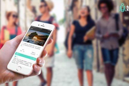 旅游攻略起家的妙妙行程管家,除了做行程定制工具,还想切目的地预订市场