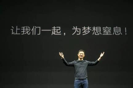 8点1氪:乐视网今日召开股东大会;投资人评乐视为庞氏骗局;2018年底快递全面实名制