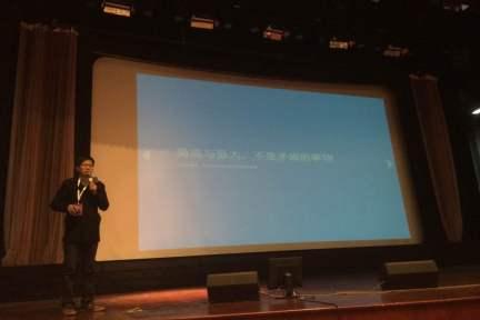 博客还有另外一种极简的可能性,叫FarBox #36氪开放日杭州站#