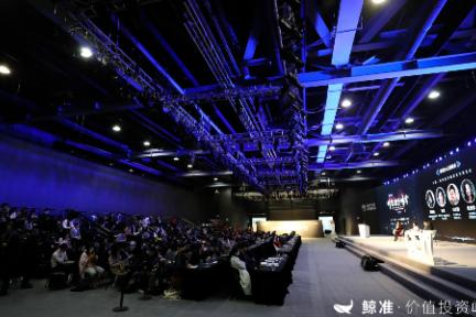 圆桌论坛丨揭开中国家族办公室的神秘面纱